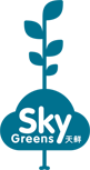 Skygreen_Logo_Final_CS3